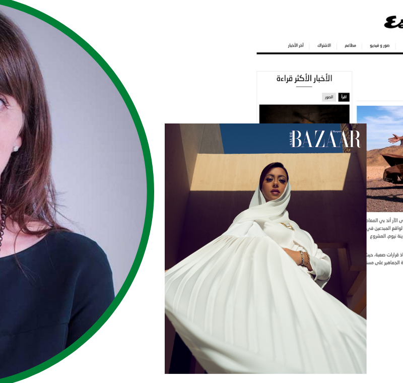 A perfect fit: ITP's Sue Holt on why the launch of Harper's Bazaar and Esquire Saudi is a game changer for publishing in the Kingdom